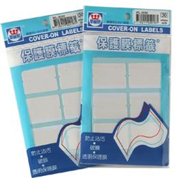華麗護膜標籤紙-空白