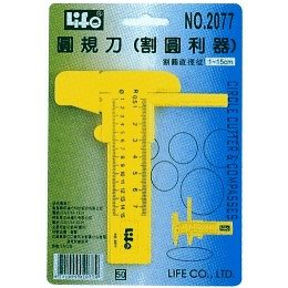 LIFE 圓規刀﹙1-30cm) No.2077