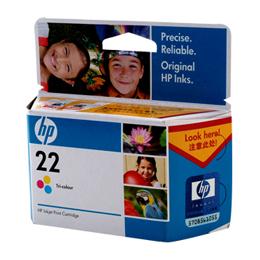 HP墨水匣-彩色C9352AA