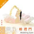 立體卡片 Wedding Gate 婚禮門 12.7*17.8