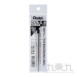 Pentel B460 原子筆芯 黑色 KFLT8-A