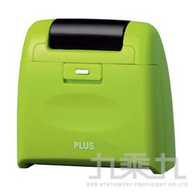 PLUS 滾輪個人資料保護章(綠) 38-280