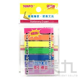 細型索引標籤貼(7色) TP302