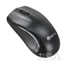 KINYO USB 光學滑鼠 KM-501