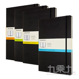 (可燙金) MOLESKINE 經典筆記本硬殼-A4型(黑)