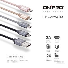 ONPRO UC-MB2A1M Micro傳輸充電線1M