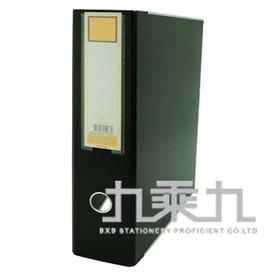 自強 西式2孔 A4檔案夾/西德夾 250L (規格尺寸同立強型號R285LD)