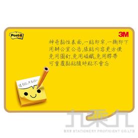 3M 利貼 可再貼備忘板 (笑臉系列-中型) 558M-C