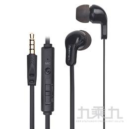 E-books S76經典款音控接聽入耳式耳機 E-EPA166