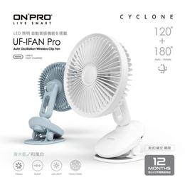 ONPRO UF-IFAN Pro二代小夜燈觸控涼風扇