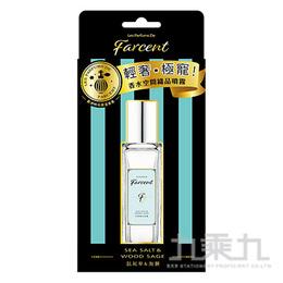 FARCENT香水織品空間噴霧-鼠尾草&海鹽