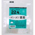 22.4書套通20K作業簿BC224-7入