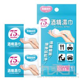 (2007+29) 75%酒精棉片(6片裝)