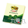 3M 3x3環保材質利貼便條紙 654RP-1