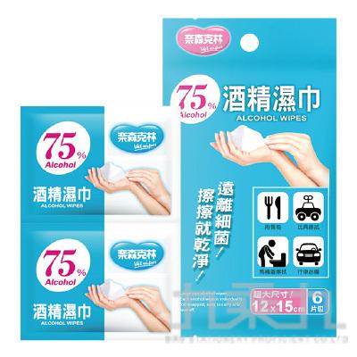 (2011+29) 75%酒精棉片(6片裝)
