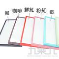 1000片拼圖鋁框-粉紅(50*75CM) FJ-AL1000