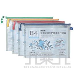 三燕 COX多用途防水防塵網格拉鏈袋B4