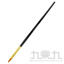 中華尼龍畫筆2號 (平)
