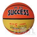 成功 不滑手少年籃球  S1150