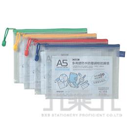 COX多用途防水防塵網格拉鏈袋A5