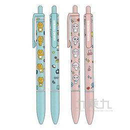 KAKAO FRIENDS自動鉛筆0.5mm
