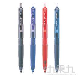 Uni 三菱UMN-105自動中性筆