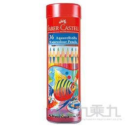 輝柏 棒棒筒水彩色鉛筆36色