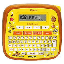 Brother 拉拉熊創意自黏標籤機 D200RK