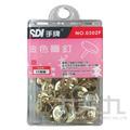 SDI 手牌 金色圖釘 11mm (40粒裝)