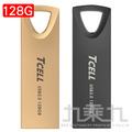 TCELL 冠元 USB3.0 128GB浮世繪鋅合金 隨身碟(可刻字)