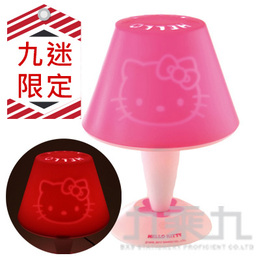 (九迷限定+520) Hello Kitty三段式調光授權檯燈