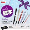 限網路宅配!(刻字活動) PENTEL金屬鋼珠筆 K611