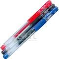 節奏0.5晶彩中性筆GL106