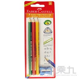 輝柏 大三角鉛筆2B 3支入+削筆器