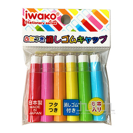 筆帽附圓橡皮擦 IWAKO:CA-KES002