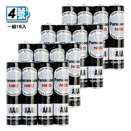國際碳鋅電池N4 (16入) 211-4-16