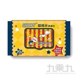 Snoopy史努比柔濕巾70抽加蓋