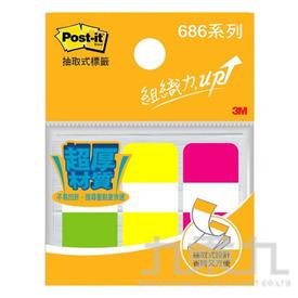 3M 利貼可再貼耐用標籤(黃+桔+綠) 686-Y