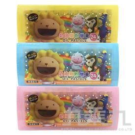 奶油獅 24色塑盒粉蠟筆