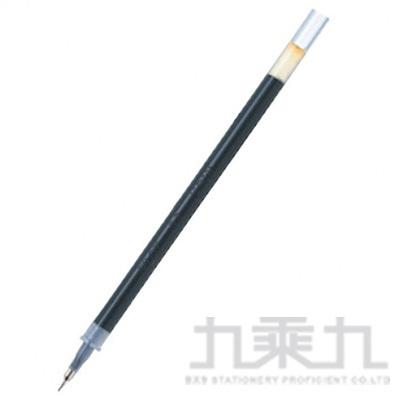 PILOT 百樂 超細鋼珠筆芯(0.3)