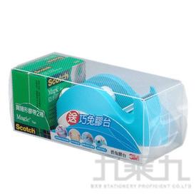3M 隱形膠帶特惠組 (附贈俏兔膠台-藍)