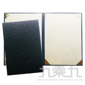 A4證書獎狀夾(黑) UA0201-1