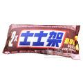 S巧克力條抱枕 904716