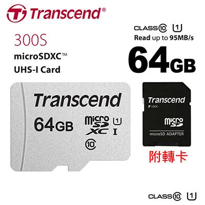創見 Micro-SDHC10 UHS-I 64G記憶卡(含轉卡) 300S-A