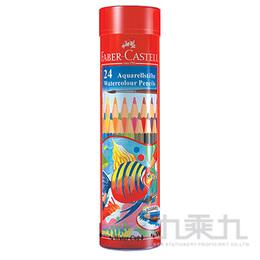 輝柏 棒棒筒水彩色鉛筆24色
