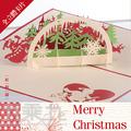 立體卡片 Merry Christmas1 11*18
