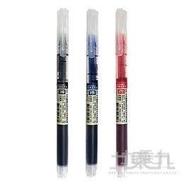 本色0.5直液式速乾鋼珠筆