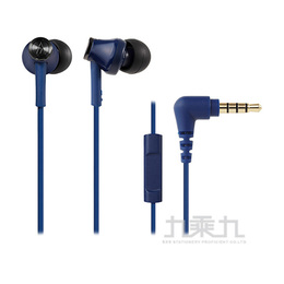 鐵三角通話用耳機CK350iS BL藍色