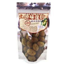 原味復刻-鹹味黃橄欖 165g