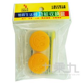 知育抗菌隱形眼鏡盒K-1046